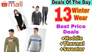 Hurry! 13 Paytm Mall Winter Wear Best Deals Under Various Promocodes.