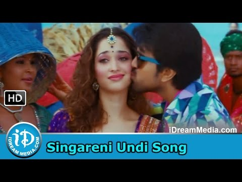Racha Movie Songs - Singareni Undi Song - Ram Charan - Tamanna - Mani Sharma Songs