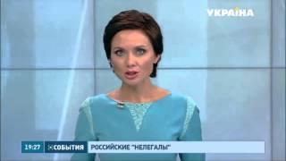 Двое россиян, которых  задержали за незаконное пересечение границы, дали показания(Оказывается, российский военнослужащий контрактник и его брат пришли в Украину, чтобы купить на рынке поро..., 2015-09-14T16:48:09.000Z)