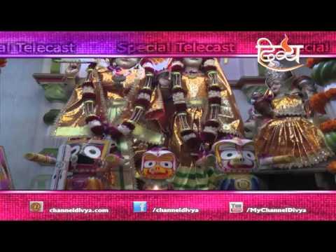 Jagran | Gau Karan Tirath | Rohtak | Narender Chanchal | Channel Divya