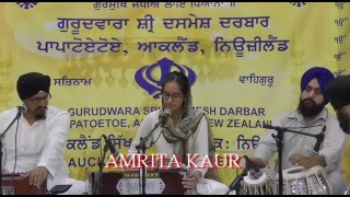 Amrita Kaur & Bhai Yadvinder Singh on 14 April 2016