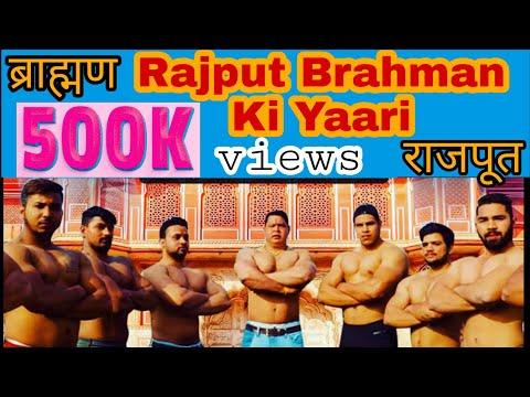"Rajput Brahman Ki Yaari Ft.Dk Thakur""New Song Officia |2018| Akash Vines |Desi Haryana Rajput Pandit"