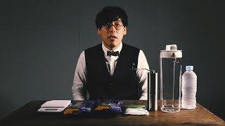 コーヒー芸人、コーヒールンバ・平岡佐智男が直伝! 自宅で簡単にできるコールドブリュー(水出しコーヒー)の作り方 thumbnail