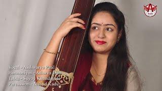 पद्मनाभा नारायणा   Padmanabha Narayana (In Raag:Kalavati )  Aishwarya Patil   Kiran Bhoir