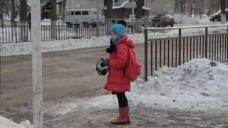 Дети пешеходы- опасности на дорогах