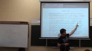 Лекция 10 | Современные технологии разработки ПО | Александр Смаль | CSC | Лекториум(, 2013-06-06T21:24:08.000Z)