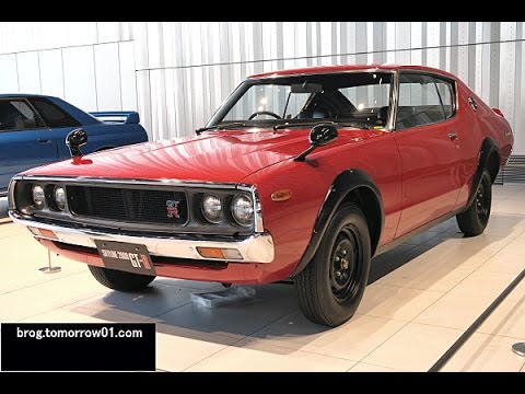 Nissan Skyline H/T 2000 GT-R KPGC110 1973 : Red - YouTube