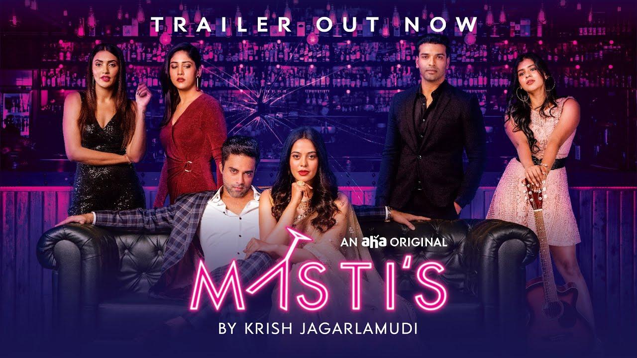 Masti's Complete Season 1 [Telugu]