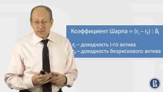 видео Горизонт инвестирования