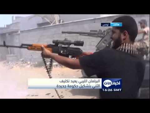 البرلمان الليبي يعيد تكليف الثني بتشكيل حكومة جديدة