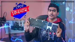 BEST Gaming Keyboard & Mouse Combo| MOTOSPEED CK888 | rgb keyboard | best gaming keyboard |Banggood