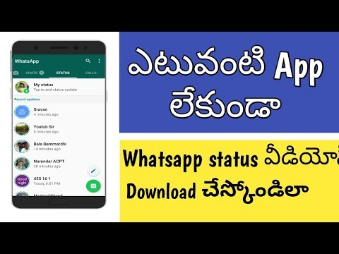 How To Download Whatsapp Status Videos Photos Without Any App In Telugu    By Kiran YouTube World