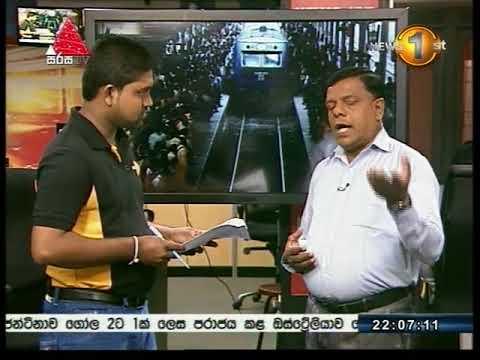 News 1st: Prime Time Sinhala News - 10 PM | (11-12-2017