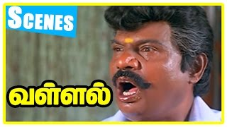 Vallal Tamil Movie Comedy Scene | Nandu Comedy | Sangeetha trolls the family | Meena | Sathyaraj