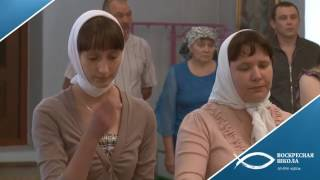 видео По каким дням крестят детей в церкви?