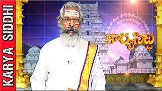 Sundarakanda Parayanam || Santhana Siddhi || Sampath Siddhi || Archana || Bhakthi TV