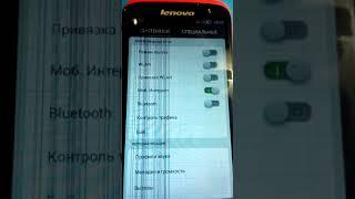 Aliexpress присылает отбракованные экраны и тачскрины для телефонов