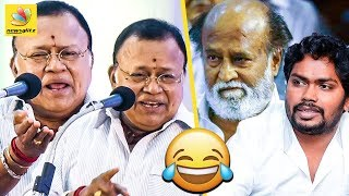Radha Ravi made fun of Rajinikanth & Ranjith | Latest Speech