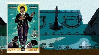 Праздник Святого Иоргена (1930) - комедия