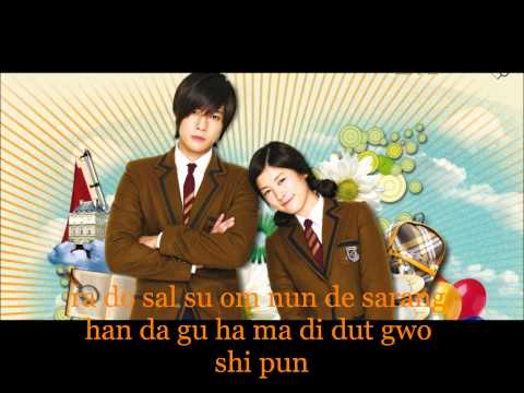 playful kiss ost kiss me by G.na