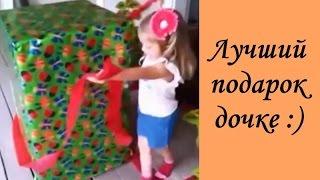 видео Цветы детям с доставкой по Москве. Заказать букет ребенку в России