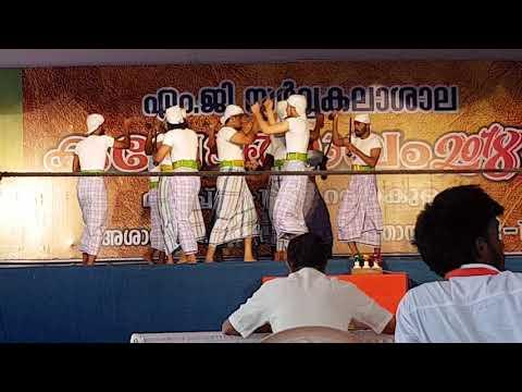 MG kalolsavam Ashantham 2018 kolkali 3rd prize by Cochin College