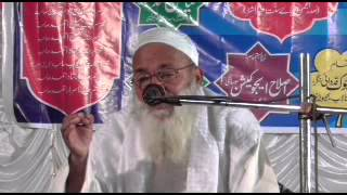 Gambar cover Seerat-un-Nabi (saw)- Maulana Abdul Waheed sahab Gondavi.| Ehyae Sunnat Media