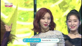 Show Champion EP.285 OH MY GIRL - Remember Me