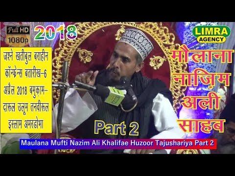 Maulana  Nazim Ali Sahab Part 2, 6 April 2018 Tanveer Ganj Amardhoba HD India