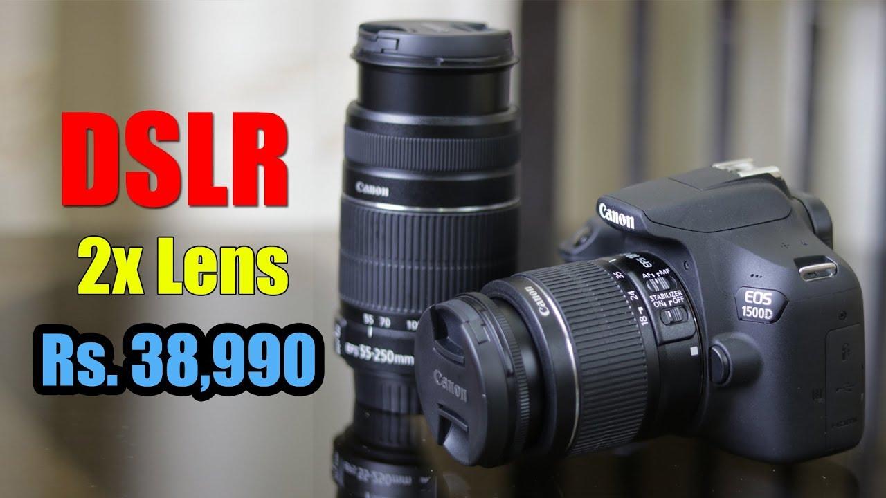 canon 1500d price in india