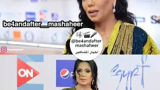 رانيا يوسف تبرر فستان الجونة: شيك ولطيف وبناتي اللي اختاروه