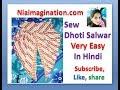 धोती सलवार कैसे सिलें | Drafting, cutting, stitching | Dhoti salwar in Hindi