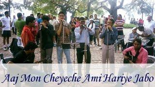 Aaj Mon Cheyeche Ami Hariye Jabo || Harmonica