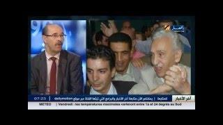 المؤرخ محمد الأمين بلغيث يتحدث عن الشخصية الفذّة والمجاهد الكبير حسين آيت أحمد  رحمه الله