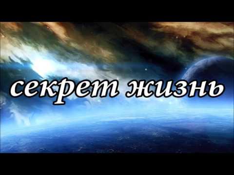 Потерянная могила Иродаиз YouTube · Длительность: 50 мин7 с