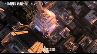 [MIB星際戰警3 3D]中文預告HD版(5 23上映) - YouTube.flv