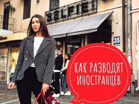 Развод иностранцев по-одесски: чашка кофе 10 евро!