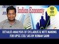 How To Study Economy for UPSC CSE/ IAS - Detailed Analysis of Syllabus & Note Making by Roman Saini