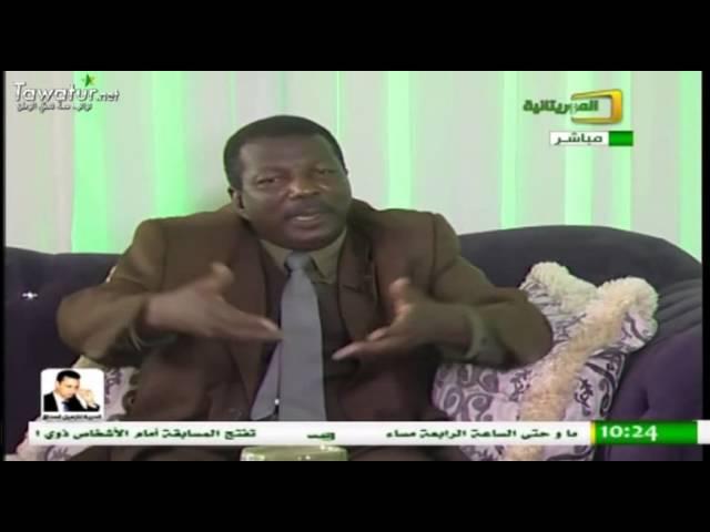 برنامج يوم جديد على الموريتانية ـ فقرة تربية حول القيادة التربوية.