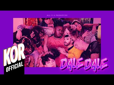[MV] All G, Paradyzo - Dale Dale | Idol School