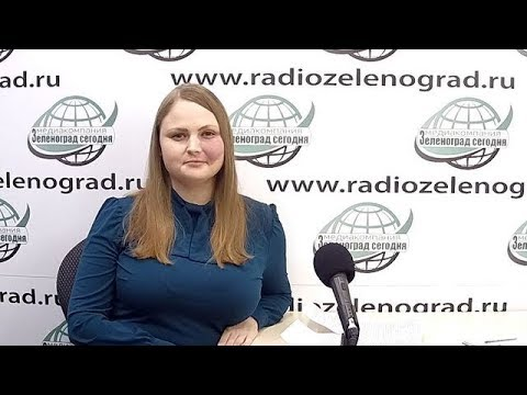 "Рубанова Мария, зам. директора ГБУ ""Славяне"" / Зеленоград сегодня"