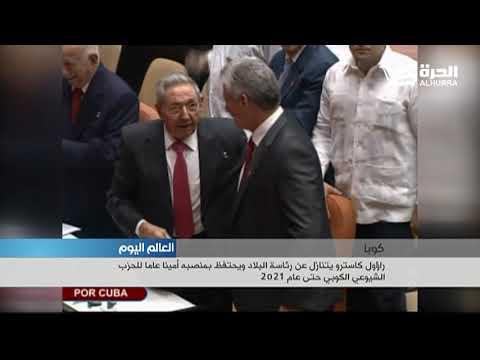 ميغيل ديازكانيل يخلف راؤول كاسترو رئيسا لكوبا  - 18:21-2018 / 4 / 19