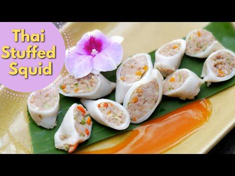 Thai Food Steamed Stuffed Calamari Recipe ❤️️