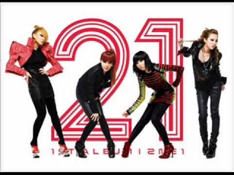 2NE1 - It Hurts + (Download Full Album)