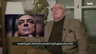 زعيم متطرفي فرنسا يختم لقاء العربية بجملة إن شاء الله