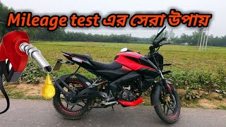 Mileage test of my Pulsar NS160. Best way to test mileage. Bike Lover Bachelor.
