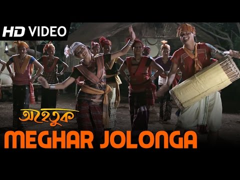 Meghar Jolonga   Pompi   Ahetuk