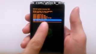 Сброс графического ключа МТС 972(Разблокировка телефона МТС 972 с помощью NCK-кода http://vk.com/unlock_mts Что делать, если телефон не просит код разблок..., 2013-12-30T04:43:26.000Z)