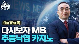 """[간밤 월드뉴스 총정리] 달리오 """"암호화폐 가치 없다! 현금보다 낫지만"""""""