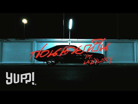 MAIYARAP - ก่อนเคยเป็น ft. LAZYLOXY (Official Visualizer)   YUPP!